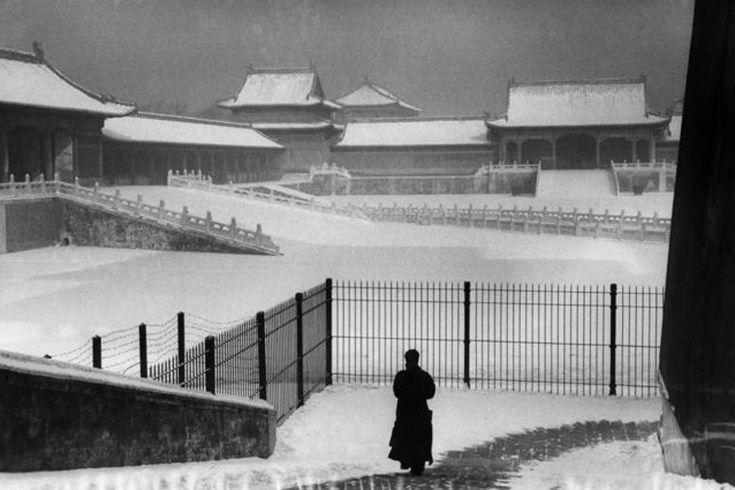 chine, 1957